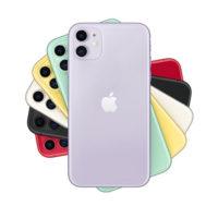 iPhone 11 Mobile Store Ecuador