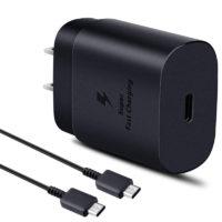 Kit de viaje Samsung | cargador USB C súper rápido