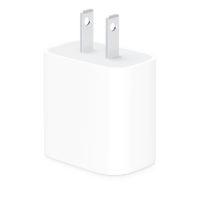 Adaptador de Corriente Apple UBS-C 20W Mobile Store Ecuador