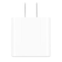 Adaptador de Corriente Apple UBS-C 20W Mobile Store Ecuador1
