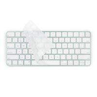 Protector de Teclado para iMac Mobile Store Ecuado